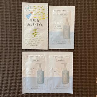 レドナ ホワイトクリアパック クレイパック 3個+自然なあしやすめ 1個(パック/フェイスマスク)