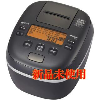 タイガー(TIGER)のタイガー 炊飯器 圧力 IH 5.5合 JPI-A100KO  新品未開封(炊飯器)