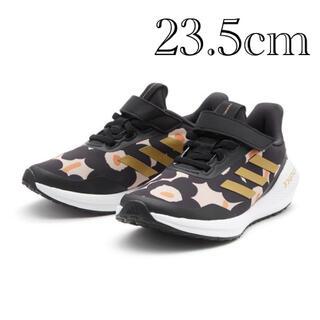 marimekko - marimekko adidas キッズ シューズ 23.5cm 新品未使用