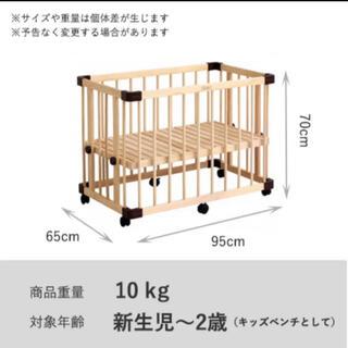 ファルスカ ミニジョイントベッド ネオ 【送料込み】