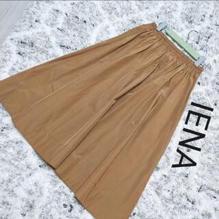 IENA - イエナ IENA フレアスカート ロングスカート ギャザースカート サーキュラー