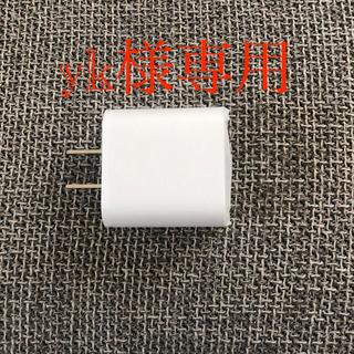 Apple - Apple純正 20W type-C 電源アダプタ