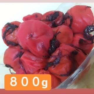 南高梅しそ漬け800g(漬物)