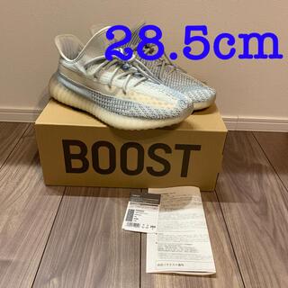 adidas - YEEZY BOOST 350V2  28.5cm cloudwhite