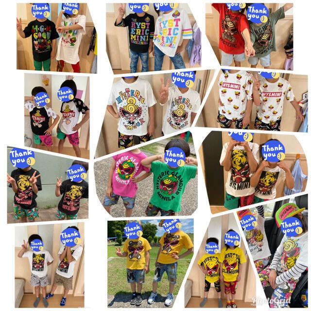HYSTERIC MINI(ヒステリックミニ)のコメント欄 キッズ/ベビー/マタニティのキッズ服女の子用(90cm~)(Tシャツ/カットソー)の商品写真