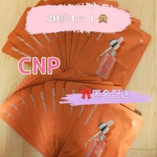 チャアンドパク(CNP)のCNP レッドプロポリスアンプルマスク 20枚 韓国コスメ フェイスパック(パック/フェイスマスク)