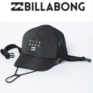 BILLABONG ビラボン サーフィン キャップ 帽子 水陸両用 サーフハット