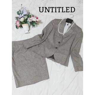 アンタイトル(UNTITLED)のUNTITLED アンタイトル スカートスーツ セットアップ カシミア混(スーツ)