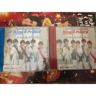 Johnny's - King&Prince シンデレラガール CD キンプリ K盤 P盤 ①