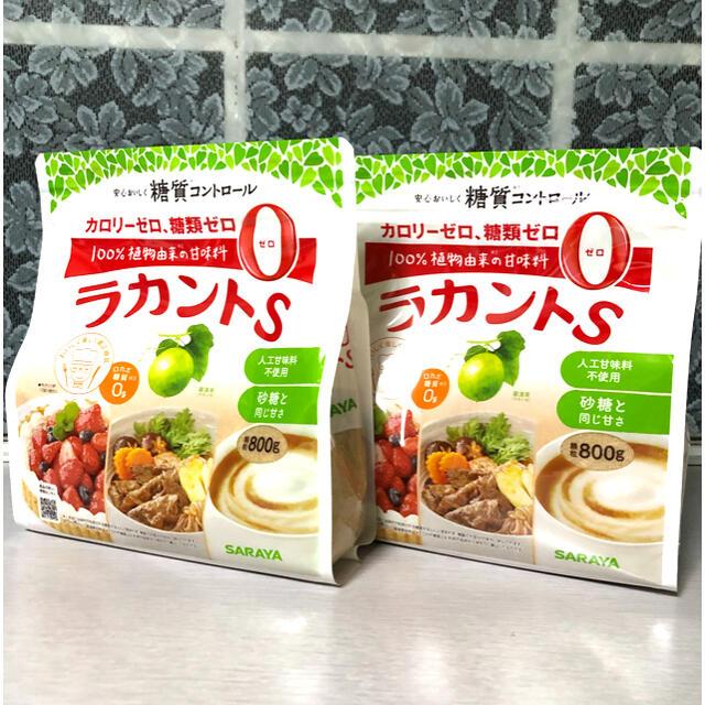 ラカントS 800g×2個 食品/飲料/酒の食品(調味料)の商品写真