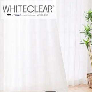 ニトリ - ニトリ レースカーテン ホワイトクリア ST