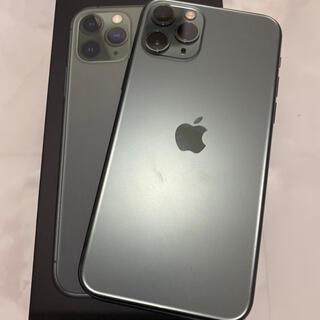 Apple - iPhone11Pro 256GB ミッドナイトグリーン SIMフリー