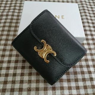 セリーヌ(celine)の即納❥セリーヌ 三つ折り財布❥名刺入れ 黒(コインケース/小銭入れ)