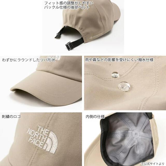 THE NORTH FACE(ザノースフェイス)のザノースフェイスキャップ レディースの帽子(キャップ)の商品写真