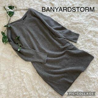 BARNYARDSTORM - バンヤードストーム BANYARDSTORM  ニットワンピース