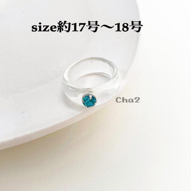 クリア リング 韓国アイドル着用モデル bts ジョングク 防弾少年団 グク レディースのアクセサリー(リング(指輪))の商品写真