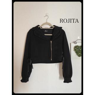 ロジータ(ROJITA)のROJITA フリルライダースジャケット 新品未使用(ライダースジャケット)