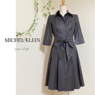 MICHEL KLEIN - ミッシェルクラン ◆ ウエストリボンシャツワンピース ◆