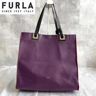 フルラ(Furla)の【FURLA】フルラ パープル レザー A4収納可能 トートバッグ イタリア製(ハンドバッグ)