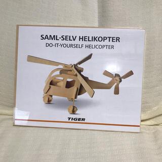 フライングタイガーコペンハーゲン(Flying Tiger Copenhagen)のヘリコプター 木製模型(模型/プラモデル)