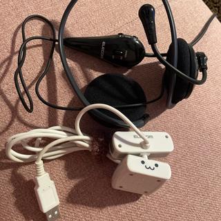 ELECOM - ELECOM WEBカメラ UCAM-CO220FE ヘッドセット マイク