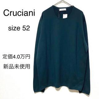 クルチアーニ(Cruciani)の新品 定価4.0万 Cruciani クルチアーニ ウールクルーネックニット52(ニット/セーター)