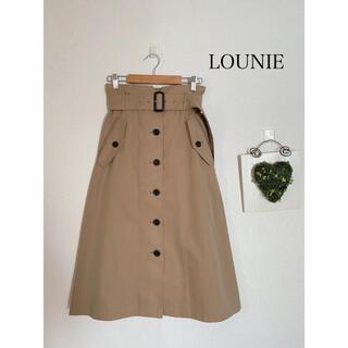 LOUNIE - LOUNIE トレンチスカート