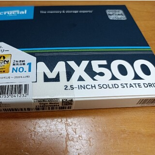 新品未開封★crucial MX500 500GBモデル CT500MX500S