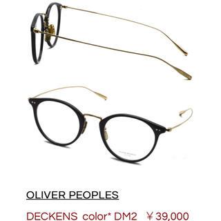 Ayame - OLIVER PEOPLES / DECKENS オリバーピープルズ メガネ