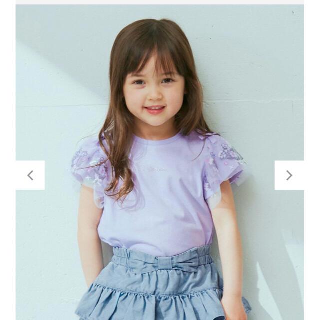 anyFAM(エニィファム)のエニィファムキッズ 120 新品未使用 レース キッズ/ベビー/マタニティのキッズ服女の子用(90cm~)(Tシャツ/カットソー)の商品写真