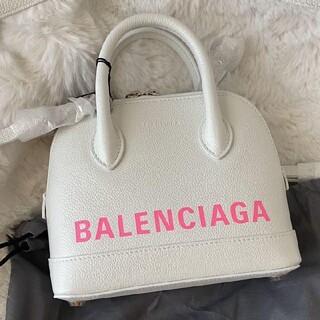 バレンシアガ(Balenciaga)のバレンシアガ VILLE xxs ホワイト ピンク(ショルダーバッグ)