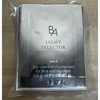 ポーラ(POLA)のポーラ 新発売 POLA BA ライトセレクター 0.6*10包セット 送料無料(日焼け止め/サンオイル)