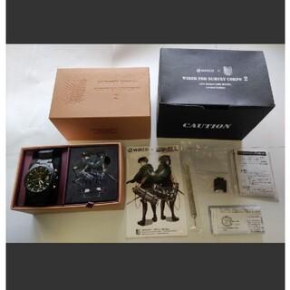 セイコー 進撃の巨人 リヴァイモデル 腕時計