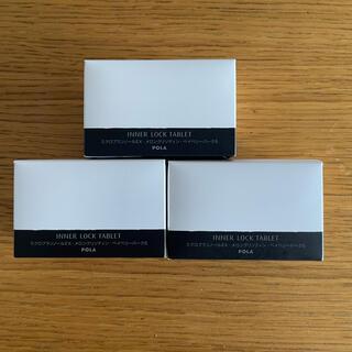 ポーラ(POLA)のPOLAポーラホワイトショットインナーロック タブレット IXS ★2粒×30袋(その他)