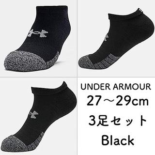アンダーアーマー(UNDER ARMOUR)のアンダーアーマー ヒートギア ノーショー ソックス 3p  27〜29センチ(ソックス)