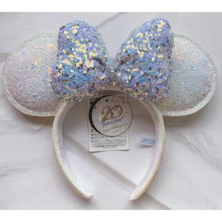Disney - ラスト 新品 ディズニーシー 20周年 ホワイト 白 スパンコール カチューシャ