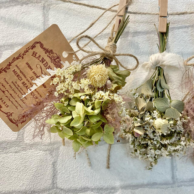 ドライフラワー スワッグ ガーランド❁425スモークツリー 紫陽花 秋色 花束 ハンドメイドのフラワー/ガーデン(ドライフラワー)の商品写真