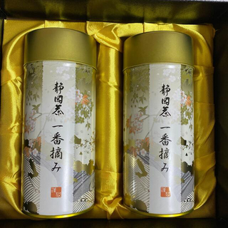 静岡茶 一番摘み(茶)
