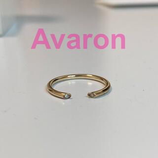 Avaron K10YG ダイヤモンド フォークリング 8.5号