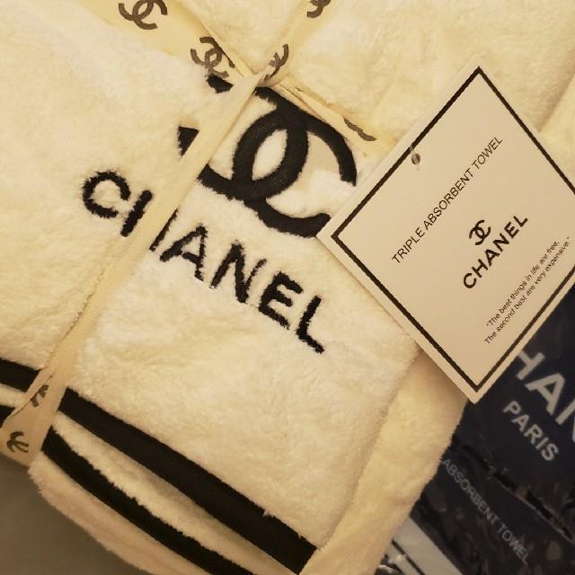 CHANEL(シャネル)のシャネル タオルセット インテリア/住まい/日用品の日用品/生活雑貨/旅行(タオル/バス用品)の商品写真