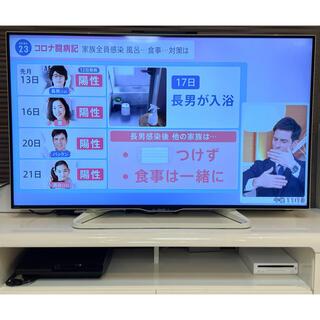 アクオス(AQUOS)のSHARP AQUOS  白フレーム 50インチ(テレビ)
