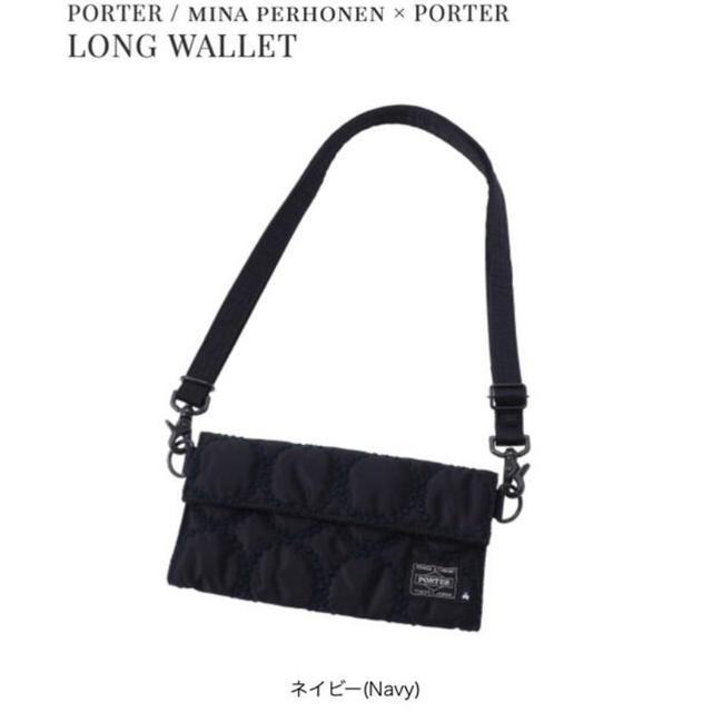 mina perhonen(ミナペルホネン)のロングウォレット(ネイビー)@ミナペルホネン/ポーター レディースのファッション小物(財布)の商品写真