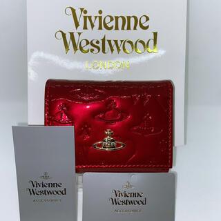 Vivienne Westwood - 【半額セール】 本物 ヴィヴィアンウエスウッド レッド エナメル  オーブ