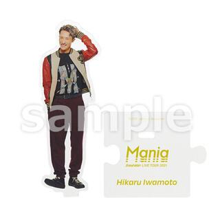 Johnny's - 【岩本照】Mania アクリルスタンド