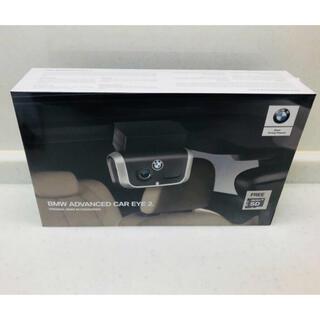BMW - BMW純正 最新 ドライブレコーダー ACE2 ドラレコ フロントリアセット