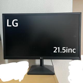 LG Electronics - LGモニター 21.5inc