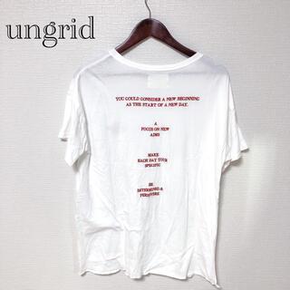 アングリッド(Ungrid)の【美品】ungrid バックエンブロイダリールーズTee オフホワイト(Tシャツ(半袖/袖なし))
