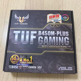 ASUS - ASUS TUF B450M-PLUS GAMING
