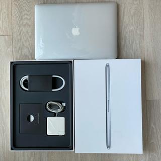 Apple - MacBook Pro 15-inch 1TB SSD Core i7