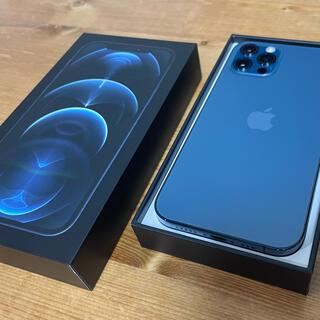 Apple - iPhone12pro 256GB パシフィックブルー